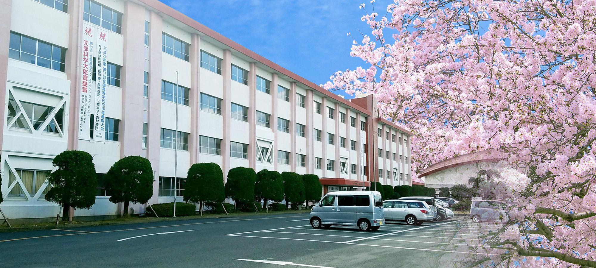 長崎県立佐世保商業高等学校同窓会 葉商会